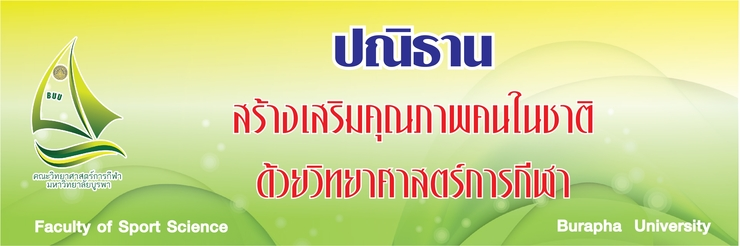 130605-buu-css-ambition-56