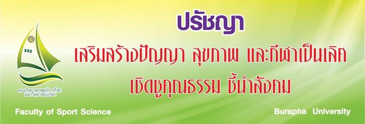 130605-buu-css-philosophy-56