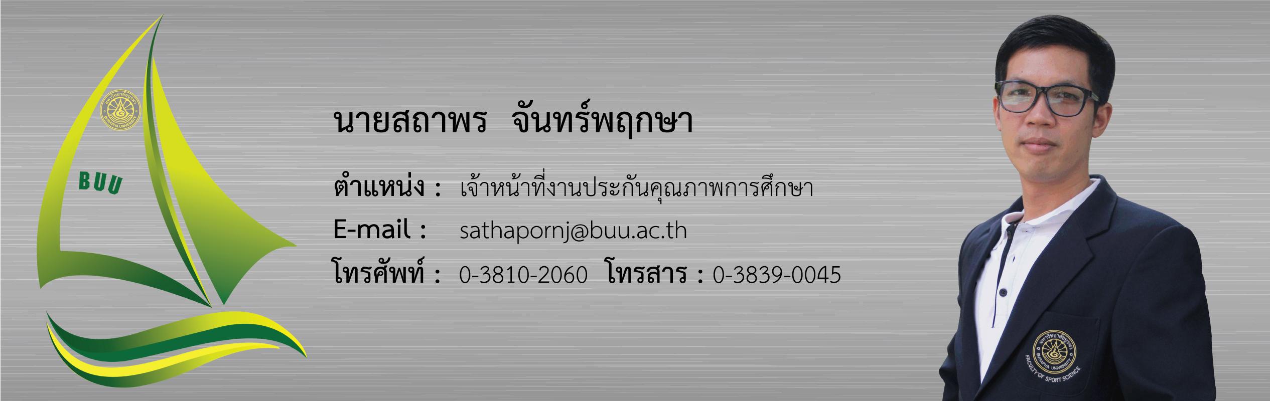 พี่โอห์ม-01